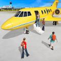 噴氣式飛機飛行模擬