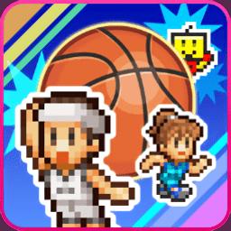 籃球俱樂部物語破解版