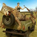 狙击猎手野生动物园