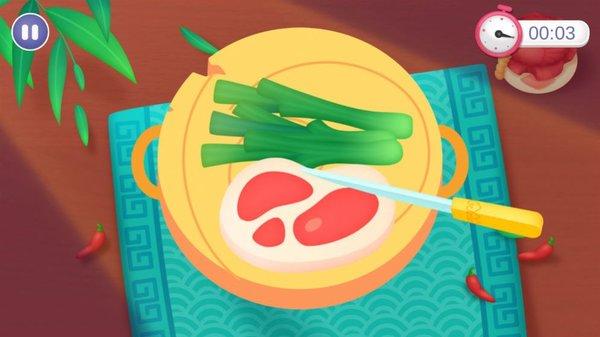 厨神练习生升级红包版介绍