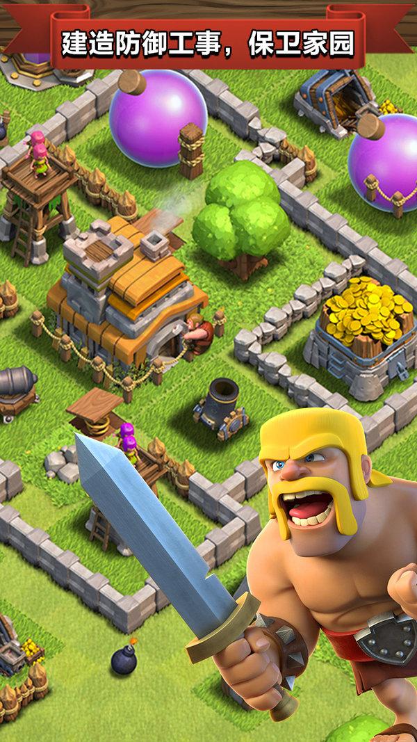 部落冲突bm2为玩家们展示了超精彩的部落战争玩法