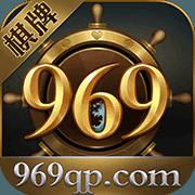969棋牌娱乐
