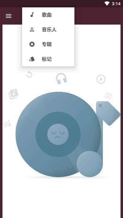 一加音樂app截圖
