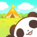 熊猫创造露营岛