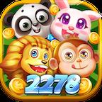 2278电玩游戏中心手机版