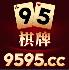 95棋牌游戏大厅