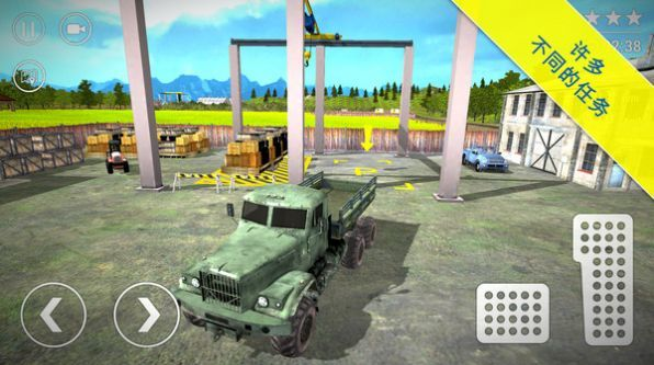 起重卡车模拟器