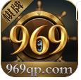 969棋牌游戏
