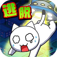 白猫和神秘的宇宙飞船中文版