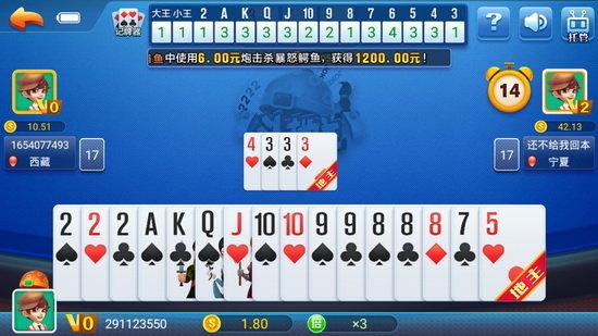 88596棋牌
