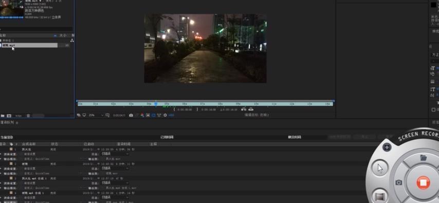 使用ae給原視頻添加螢火蟲的技巧