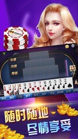 23娱乐棋牌