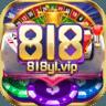 818娱乐游戏
