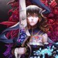 赤痕月之诅咒2中文版