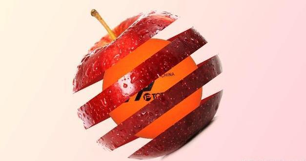 ps合成乒乓球心的苹果