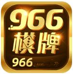 966棋牌旧版