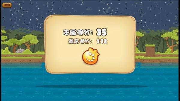貓貓與魚iOS版截圖