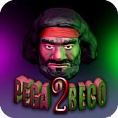 佩加奥贝科2