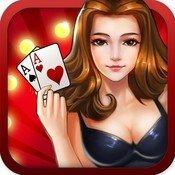 爱玩棋牌最新版