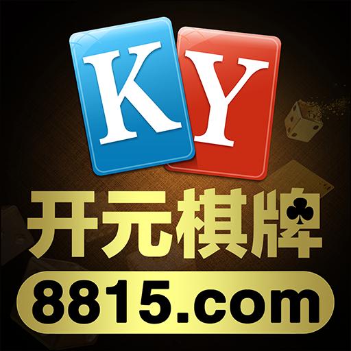 ky8815棋牌