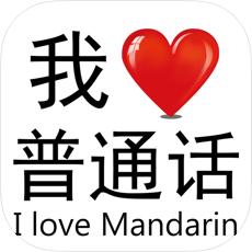 我爱普通话猜词红包版