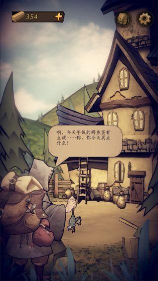 ROM之家