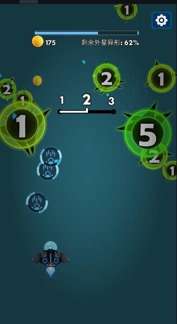 消灭外星病毒游戏