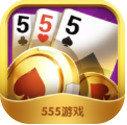 555游戏