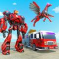 火战斗机器人转变