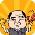 王者农场app