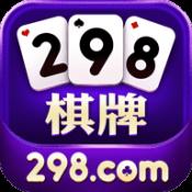 298棋牌苹果版