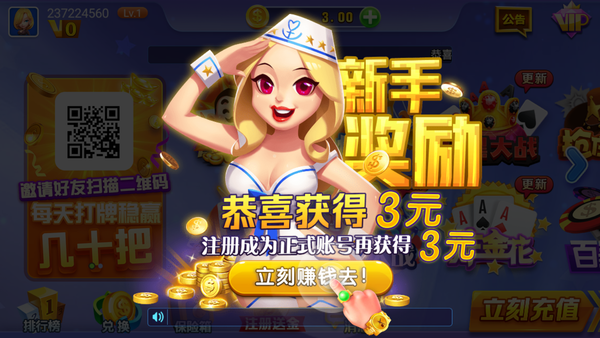 龙珠娱乐棋牌是一款内容丰富玩法多的真人挑战棋牌