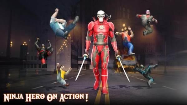 忍者超级英雄格斗