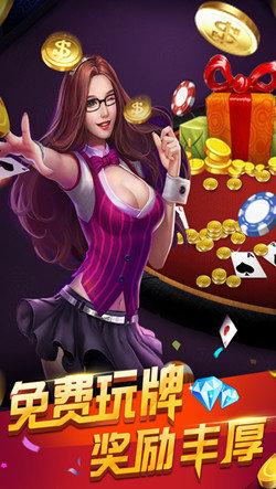 大富豪棋牌送18金币是一款福利多多的送金币游戏
