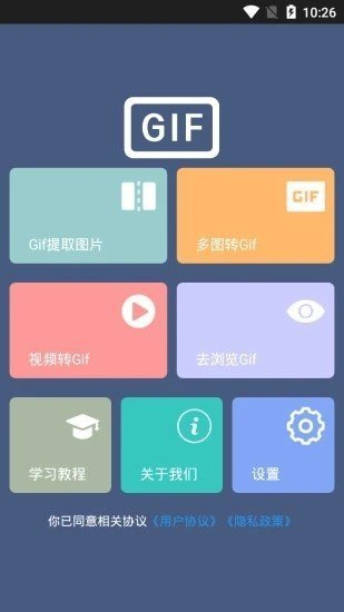 gif编辑器