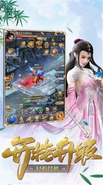 朝歌幻世录游戏截图