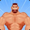 是男人就练一身肌肉