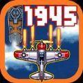 1945中途岛战役游戏