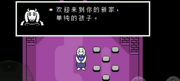 传说之下汉化版是一款精彩的地下世界冒险游戏