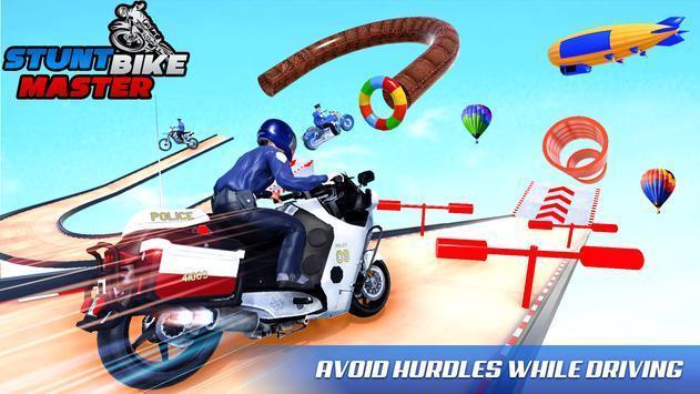警察摩托车特技赛车