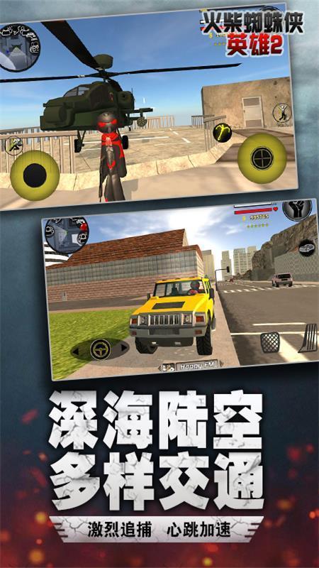 迷宫战记火柴人是一款开放性的动作类战斗游戏