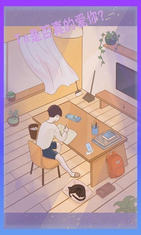 渣男渣女破解版是一款情侣玩家们都可以来试试的趣味小游戏
