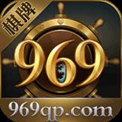 969棋牌手机版