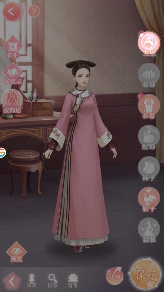 后宫醉红颜是一款非常有趣的后宫模拟养成游戏