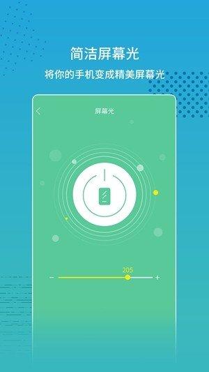 超亮闪光灯下载-超亮闪光灯app下载