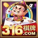 316棋牌官网版