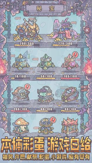 最强蜗牛是一款恶搞风格的放置游戏