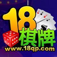 18棋牌送38元版