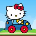 凯蒂猫飞行世界