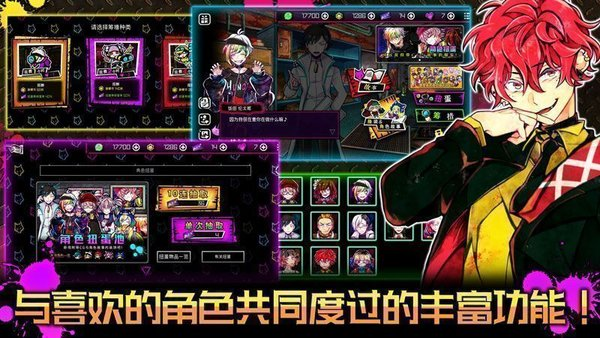 战地2中文网